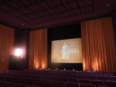 Kurtheater Tutzing erhält FFF Preis